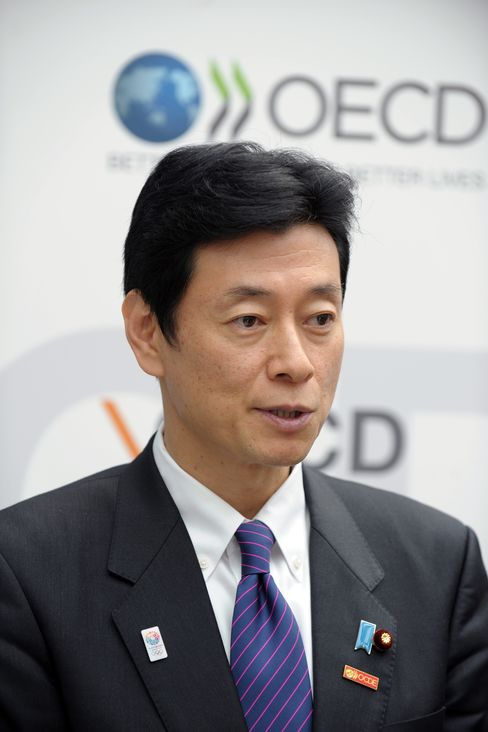 Japan's Deputy Economy Minister Yasutoshi Nishimura