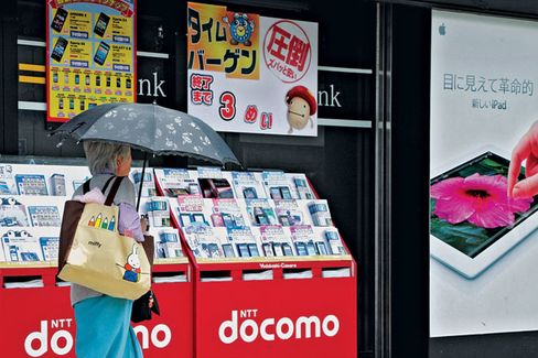 DoCoMo Looks for Growth Among Japan's Elderly