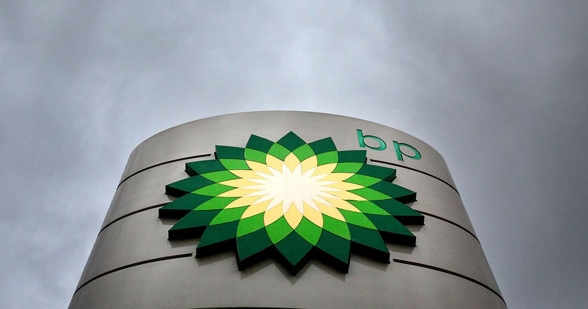 BP Says Some of Its Oil 'Won't See the Light of Day'