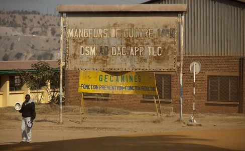 A Sign for Gecamines in Katanga Province