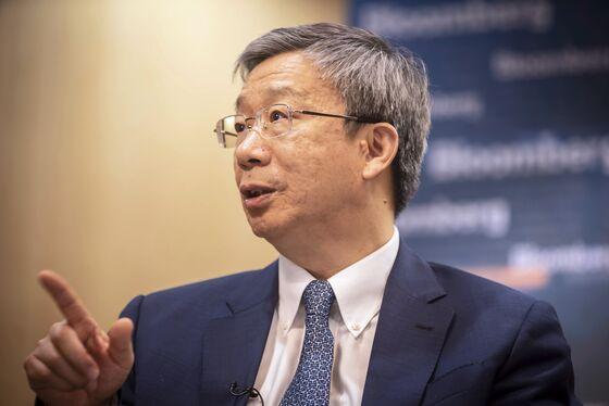Treasury's Lipton Joined PBOC Boss, Investors in U.S.-China Meeting