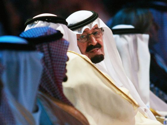 Swiss Ask If Late Saudi King's $100 Million Gift Broke Law
