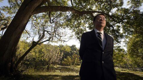 Suspended USF Professor Dajin Peng