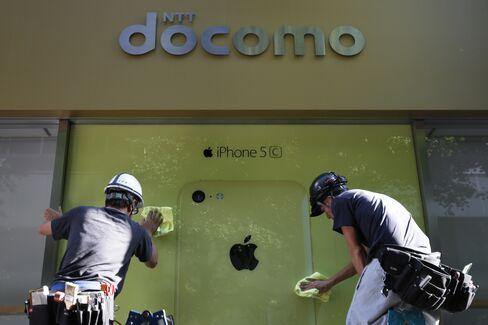 DoCoMo Store