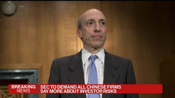SEC to Demand All China Firms Say More About Investor Risks
