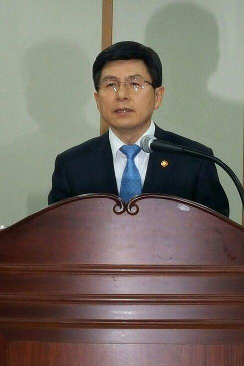 Hwang Kyo Ahn
