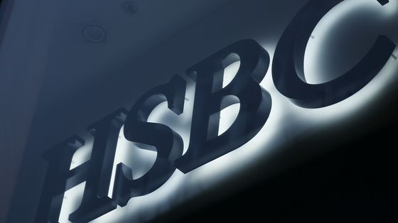 HSBC CFO Says Shift to Remote Working May Help Deepen Cost Cuts