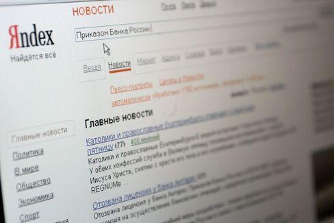 Yandex Said to Raise $1.3 Billion as IPO Prices Above Range