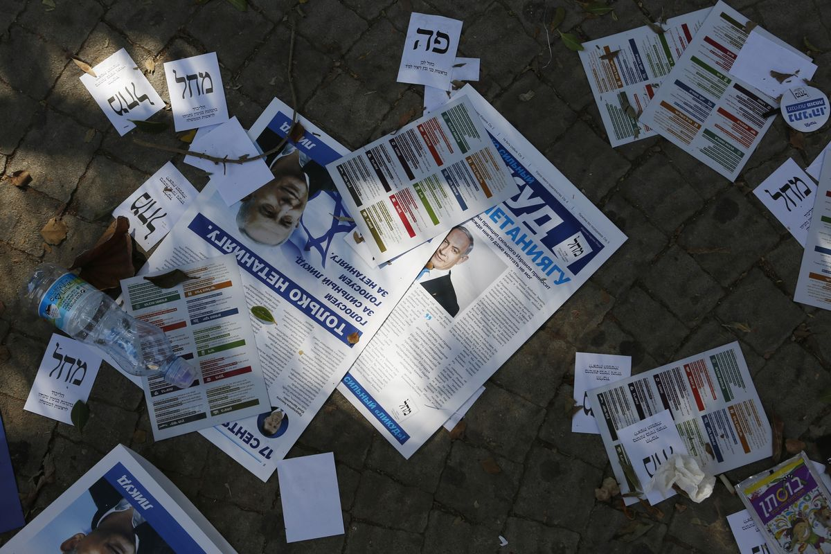 Into the Unknown for Israel as Netanyahu's Election Gamble Fails