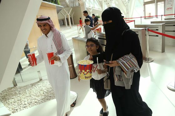 Saudi Arabia Looks for Fun to Spur Economy