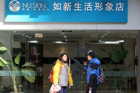 Nu Skin Store
