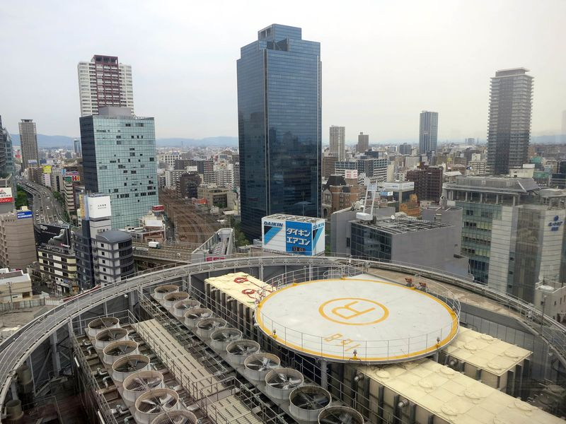 A Helipad On Top Of Skyser In Osaka