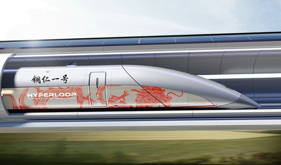 China Plans Hyperloop Track in Mountains