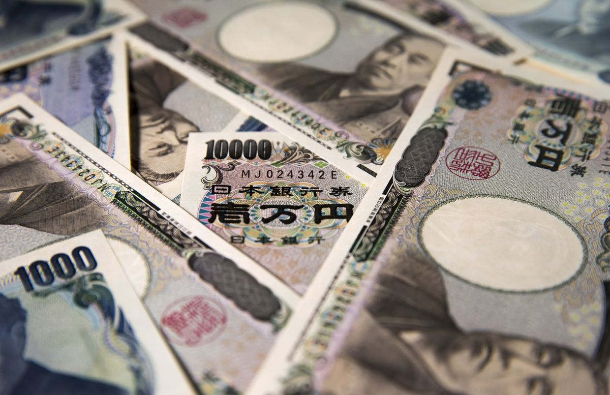 Kuroda's Reported BOJ Reappointment May Ease Pressure on Yen