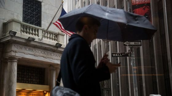 Tech Leads Gains in Stocks as Inflation Fears Ease: Markets Wrap