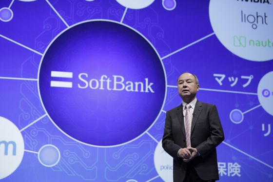 SoftBank IPO Banks Commit to $9 Billion Vision Fund Loan