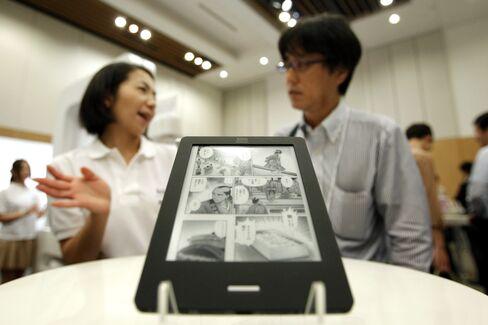 Rakuten Cuts E-Reader Price, Sells New Line as Amazon Enters