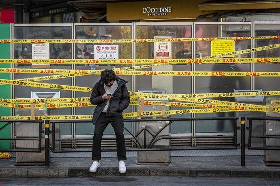 Japan Looks to Extend Tokyo Area Virus Emergency by Two Weeks