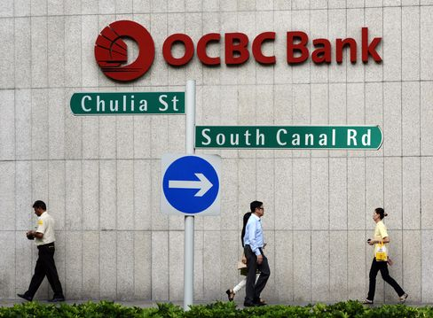 OCBC Profit Misses Estimates on Lending Margins, Insurance