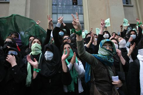Iranian Opposition Supporters