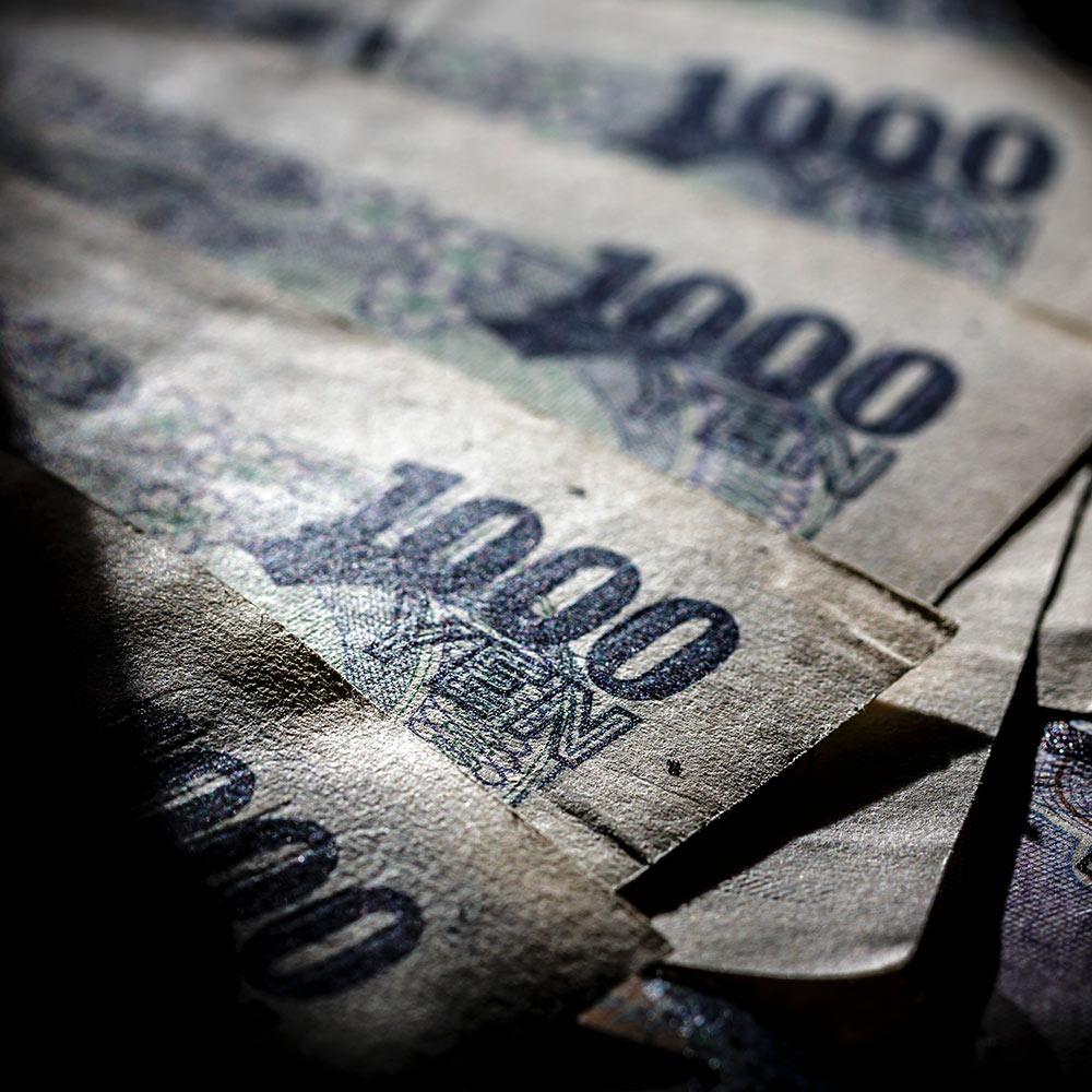漁夫の利狙うなら、円ロングに豪ドル・ショート-米中長期戦に備え - Bloomberg