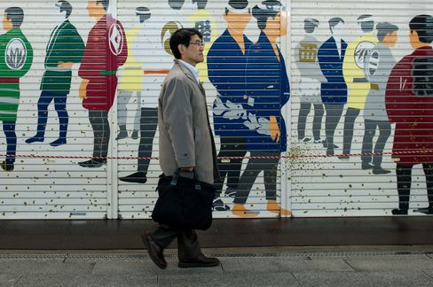 Cold Weather Probably Snapped Japan Out of GDP Decline