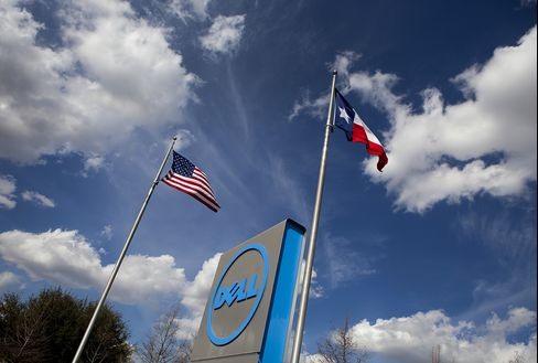 Dell Is Said to Near Buyout Deal With Committee With Dividend