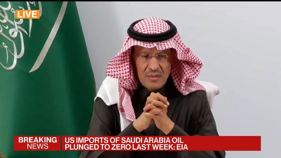 Saudi Arabia's Extra Oil Cut to Last Two Months, Minister Says