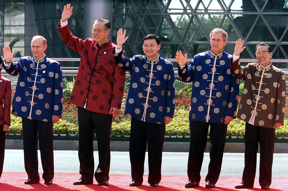 China, 2001