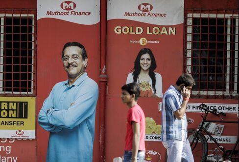 Muthoot Finance Branch