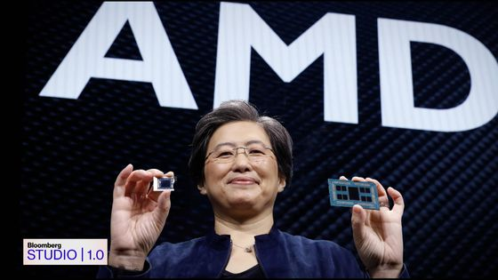 AMD CEO Lisa Su Says Chipmaker's Path Gets Tougher From Here