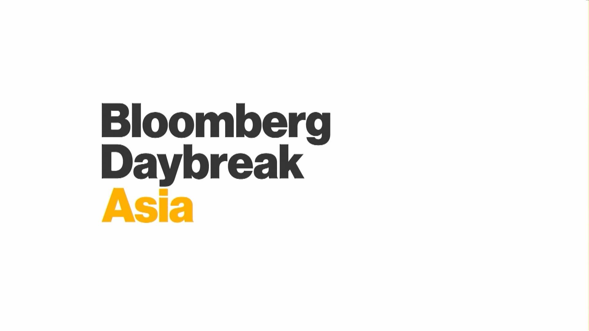 Bloomberg Daybreak: Asia - Full Show (6/18/2019)