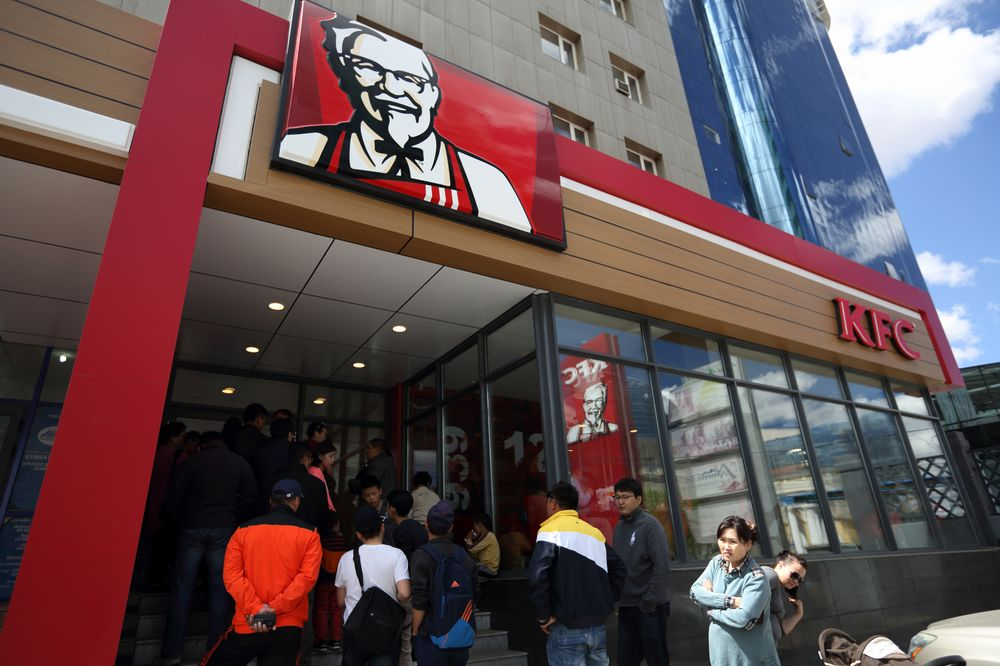 Hundreds Sickened in Mongolia After Eating at Local KFC Restaurant