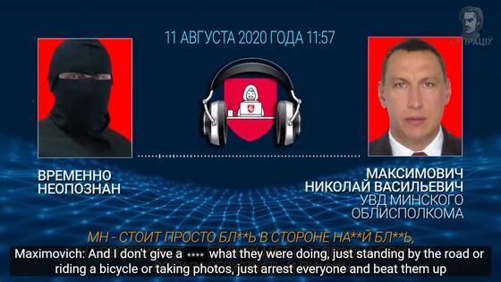 Hackers Release Data Trove From Belarus inBid to OverthrowLukashenko Regime