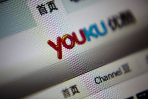 Sohu Leads Internet ADR Rally on Citigroup Buy: China Overnight