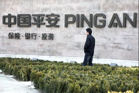 HSBC's Sale of Ping An Stake