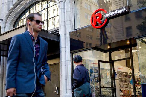 A RadioShack store in San Francisco.