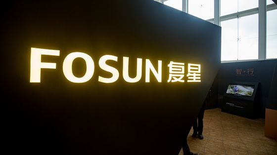 Fosun Chief Sees Profit Rebound to 'Normal' Levels Next Year