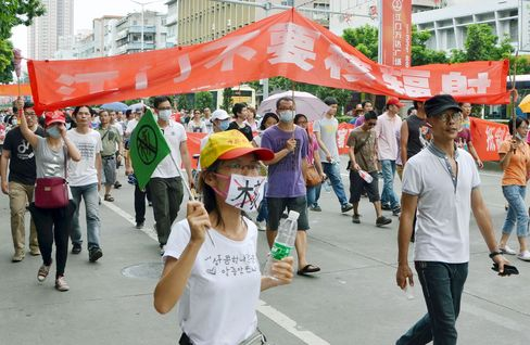 China Protest Forcing Nuclear Retreat Shows Growing People Power
