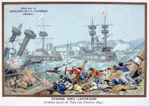 The Battle of Yalu