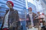 A Uniqlo store, in Ginza.