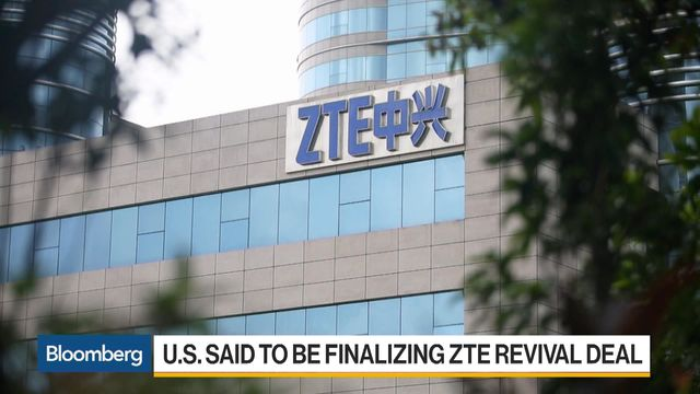 The Trump administration is putting the finishing touches on a deal with ZTE. Bloomberg's Jodi Schneider reports