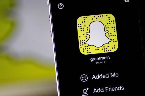 Snapchat Inc. Application