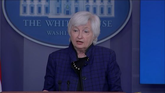 Yellen Says Debt-Limit Measures Could Be Exhausted in Summer