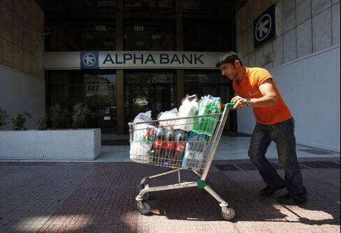 Norway Buys Greek Debt