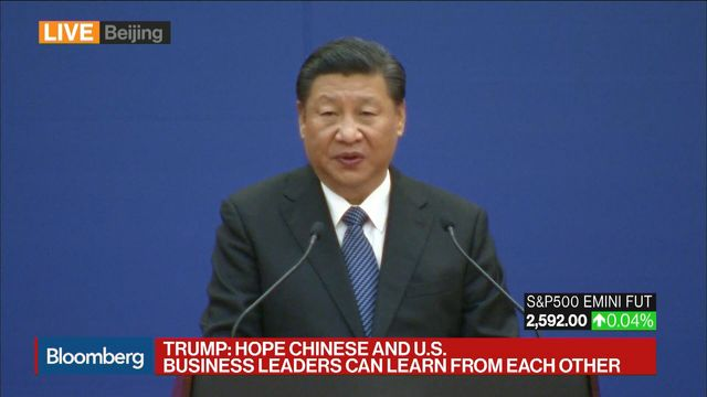 President Xi Jinping speaks at the U.S.-China Business Exchange in Beijing