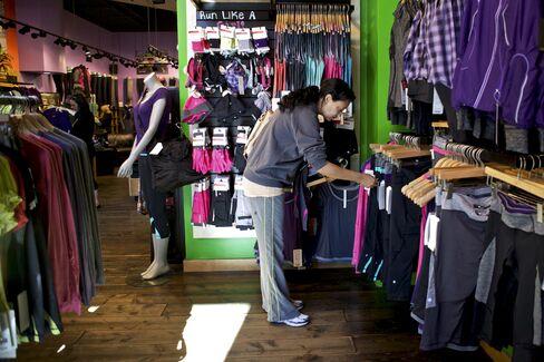 Lululemon Store in New York