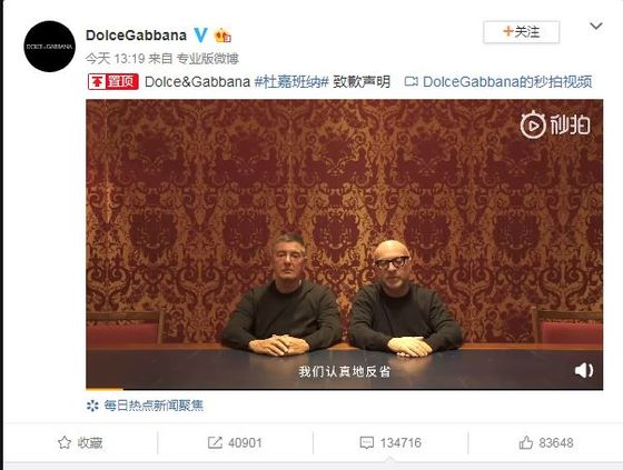 China Chopstick Debacle Puts Dolce & Gabbana's Future at Stake