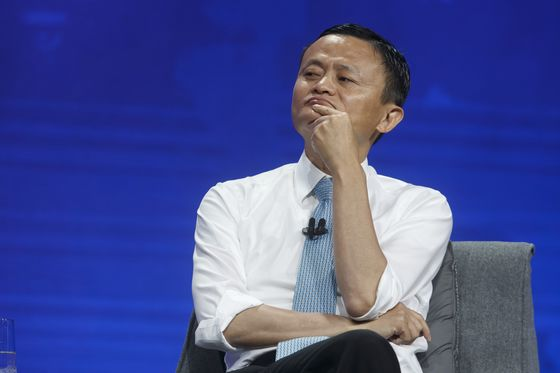 Inside the Chaotic Unraveling of Jack Ma's $35 Billion IPO