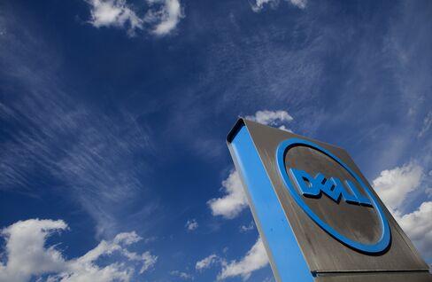Dell Sales Top Estimates as Company Prepares $24.4 Billion LBO